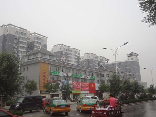 榆阳中路、长城南路拆迁安置工程8#商业楼