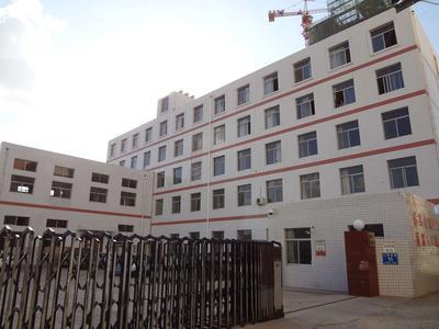 榆林市供热公司办公楼